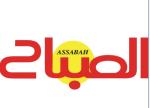 assabah_logo_0