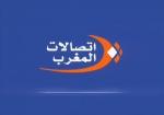 maroc-telecom AR